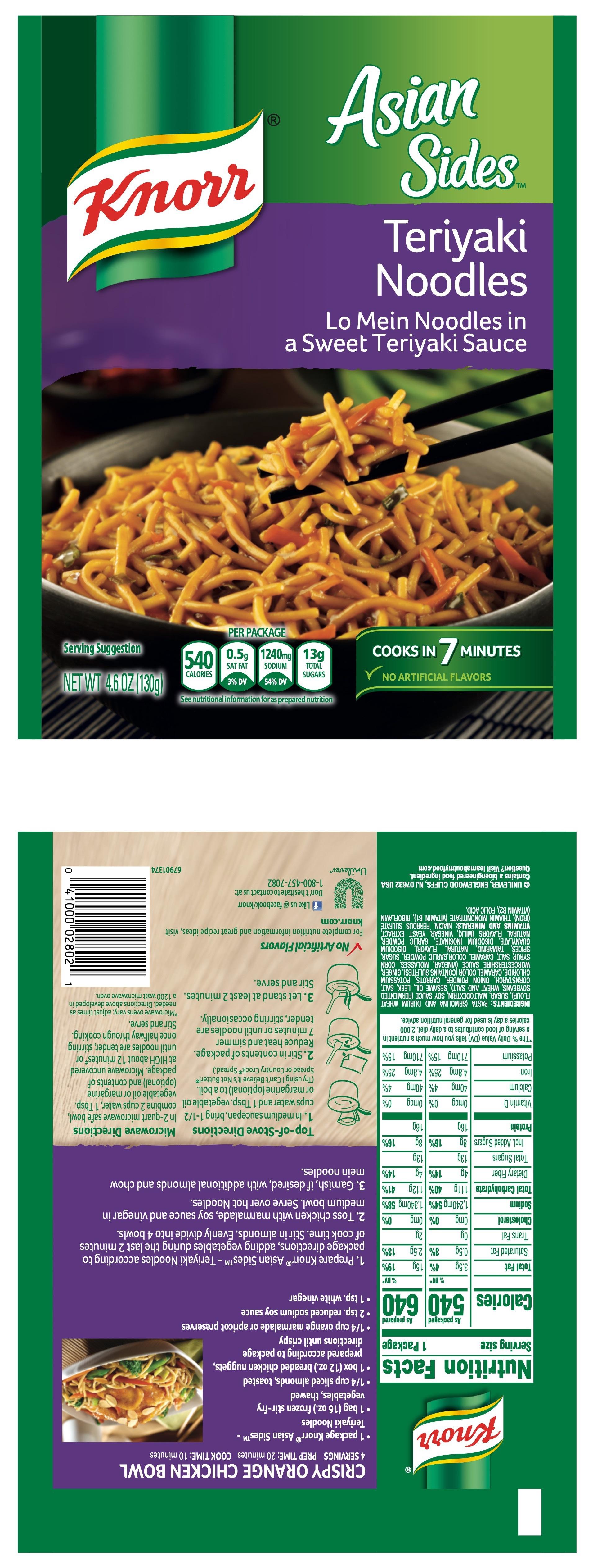 Smartlabel Teriyaki Lo Mein Noodles In A Sweet Teriyaki Sauce 041000028021